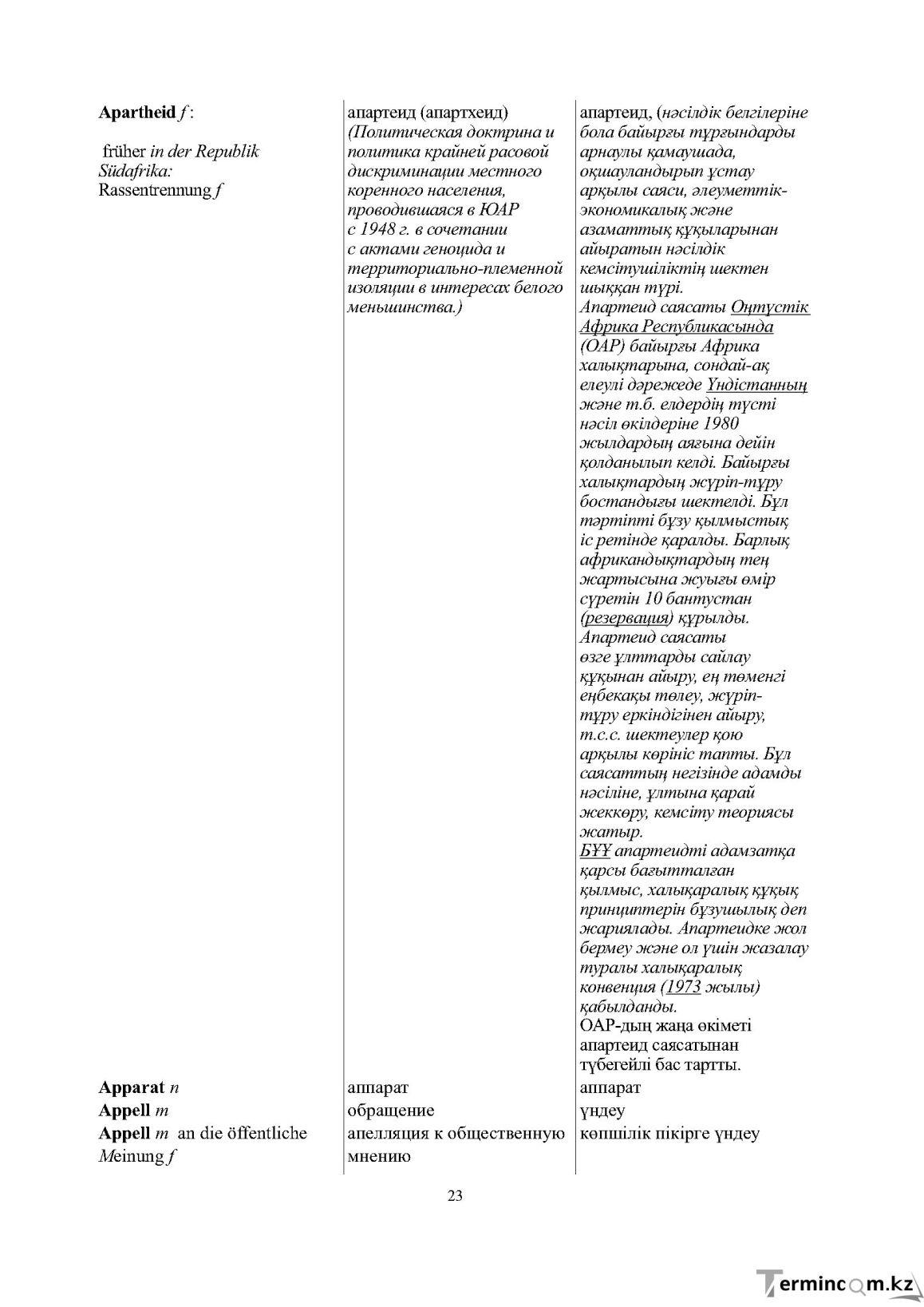 Index of /assets/pdf/80ca06262c62d6f56736145040df4047